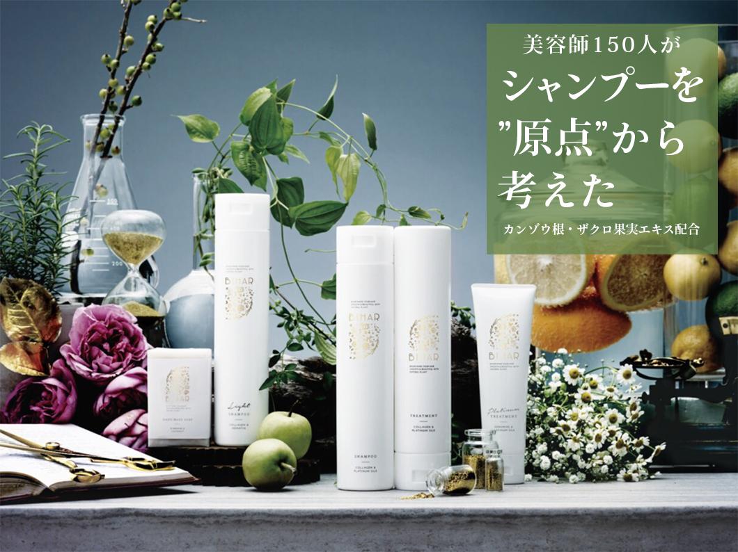 東急ハンズ25店舗2ヶ月間先行販売決定!!